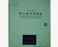 浙江防火卷帘控制器